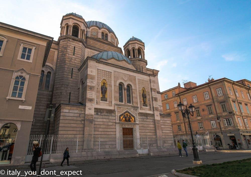 Tempio della Santissima Trinità e di San Spiridione